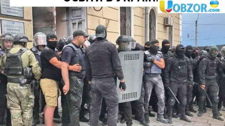 Рейдерське захоплення Одеського Медуніверситету, - заявила Супрун