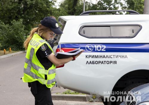 Дмитра Тимчука