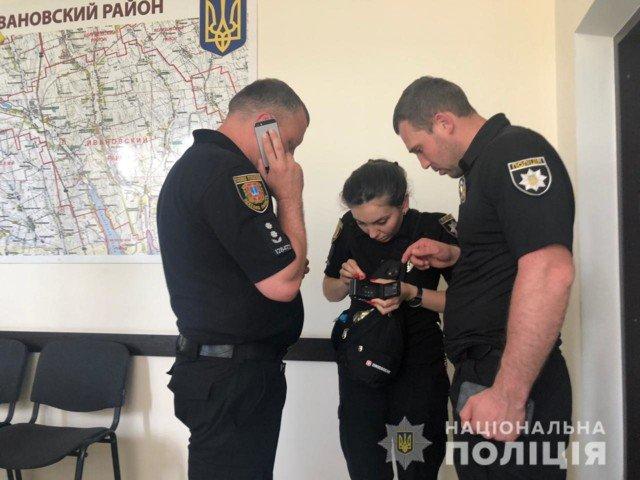 Вбивство Даші Лук'яненко