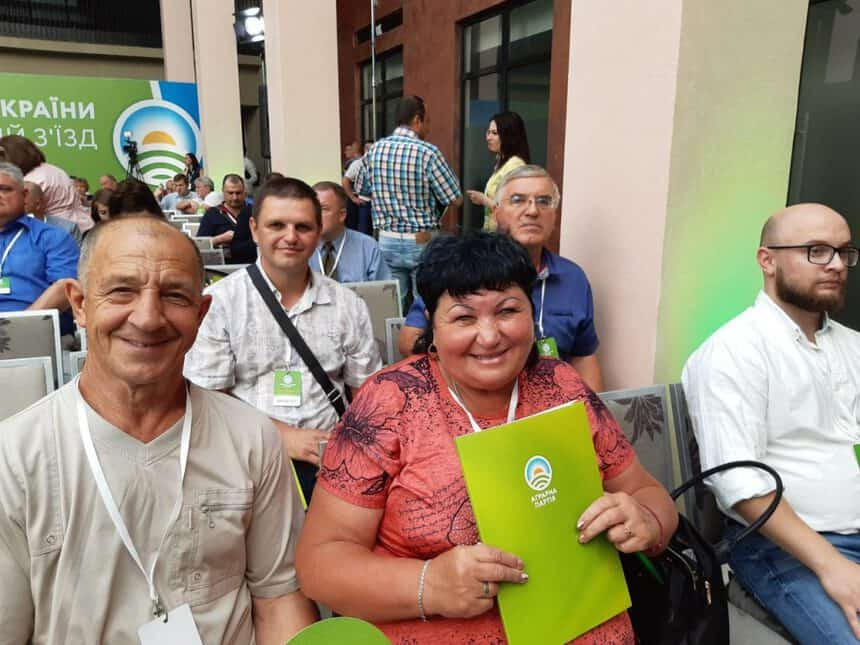 Аграрна партія України провела XXI - позачерговий з'їзд