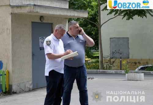 Загибель Дмитра Тимчука