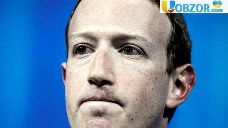База даних користувачів Facebook знову злили в інтернет