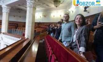 Представители New Leaders Initiative (г.. Тбилиси, Грузия) ознакомились с работой Украинского парламента