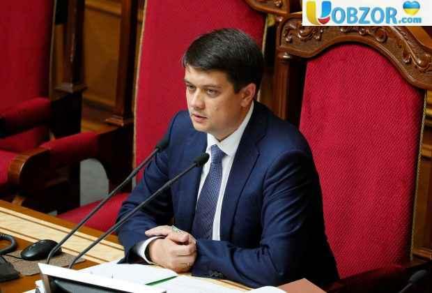 Закон про надання Донбасу особливого статусу, - Разумков