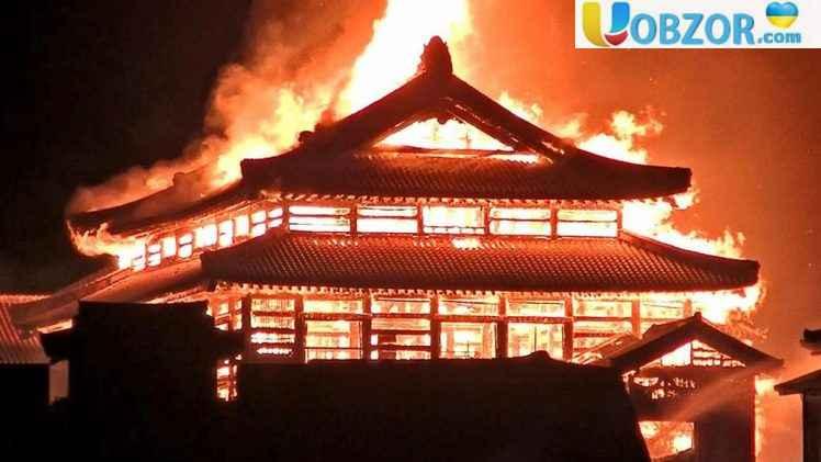 В Японії згорів замок Сюрі