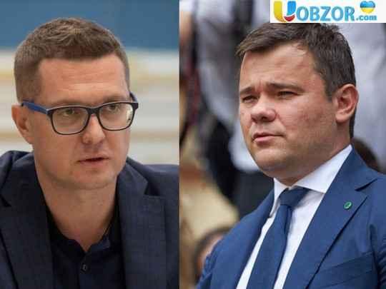 Бійка Богдана та Баканова в ОП: правда чи ФЕЙК?