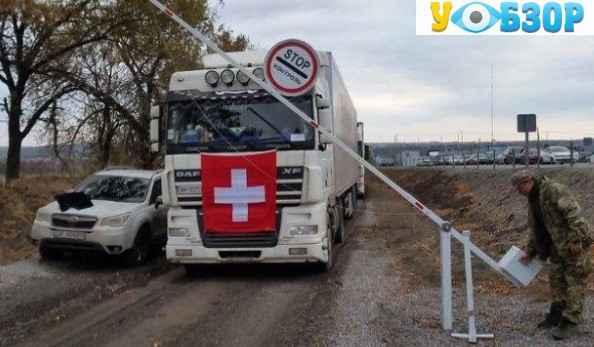 Гуманітарну допомогу Донбасу в розмірі 400 млн. євро надав ЄС