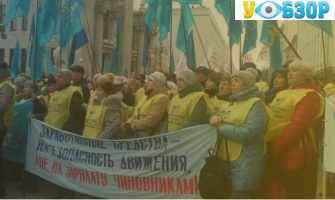 Мітинг залізничників в Києві: реакція влади
