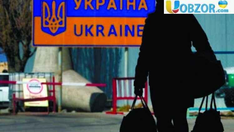 Працевлаштування українських громадян за кордоном з Нового року