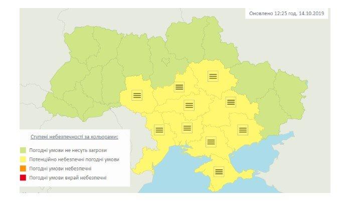 В Україні очікується шторм. Стихія торкнеться всіх областей