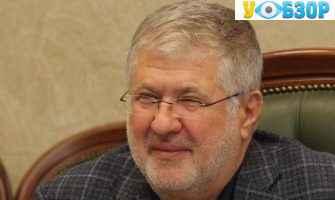 Скандальні заяви Коломойського: реакція команди Зеленського