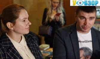 Слуга народу виключили з партії Скороход та Полякова