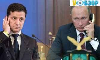 Телефонна розмова Зеленського з Путіним: про що говорили?