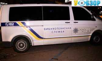 Вибух в Києві