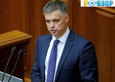 Вихід з Мінських угод: чого Росія хоче від України