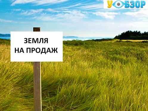 Запровадження ринку землі в Україні ЗАТВЕРДЖЕНО