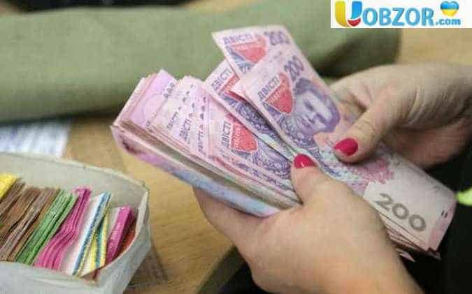 Заробітна плата держслужбовцям не буде виплачуватися готівкою