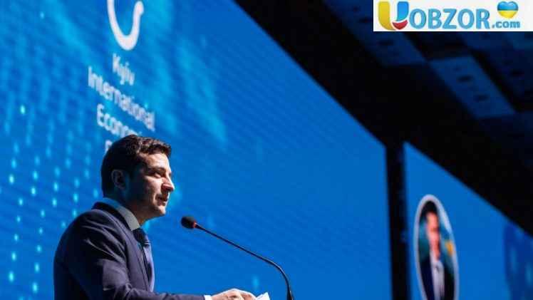 Зеленський закликав бізнес інвестувати в українську молодь