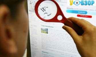Блокування Вікіпедія: суд Туреччини незаконно заблокував ресурс
