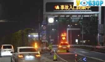 ДТП в Японії: зіткнулося 10 транспортних засобів
