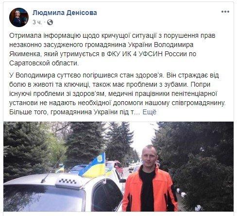 """Фізичне насильство стосовно Якименко - учасника """"Автомайдану"""""""