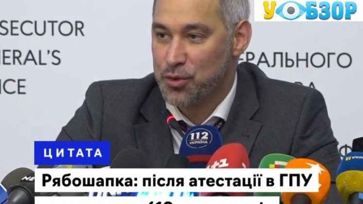 Кількість прокурорів України скоротиться, а зарплата зросте