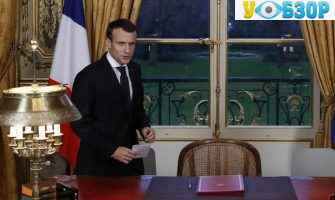 Макрон відмовився від пенсії президента після офіційної відставки