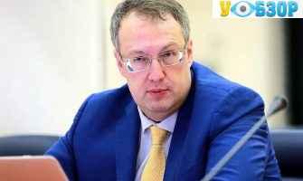 Підвищити штрафи проти водіїв за наїзд на пішохода - Геращенко