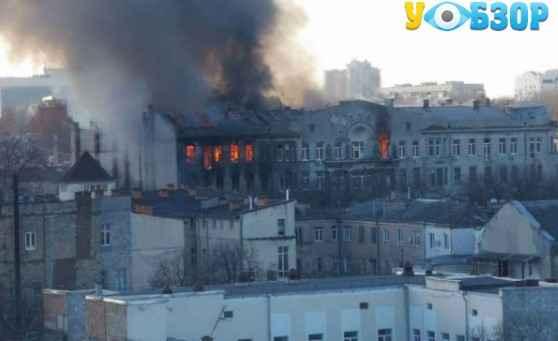 Пожежа в Одесі: загорівся навчальний заклад по вулиці Троїцькій