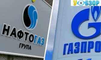Проведення тристоронніх газових переговорів відбудеться 19 грудня