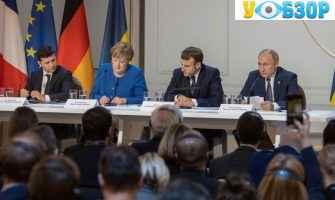 Україна і Росія досягли певного прогресу на зустрічі в Парижі
