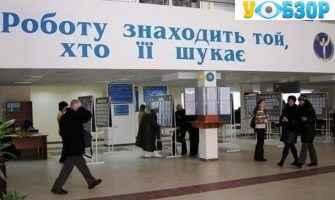 В Україні знизився рівень безробіття - Тимофій Милованов